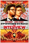 the-interview-poster1